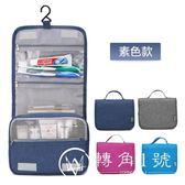 化妝包/箱 洗漱包便攜化妝包收納袋(HZB-X)【轉角1號】