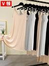 襯裙 莫代爾中長款吊帶連衣裙2021年新款裙子收腰顯瘦打底裙女內搭襯裙 歐歐