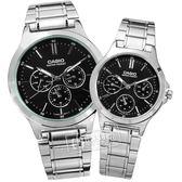 CASIO / MTP-V300D-1A.LTP-V300D-1A / 卡西歐 簡約三眼 星期日期 不鏽鋼手錶 情侶對錶 黑色 40mm+32mm