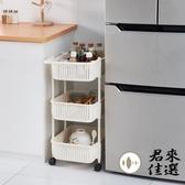 廚房多層塑膠果蔬收納筐置物架收納籃收納架【君來佳選】