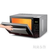 微波爐 Haier/海爾 MZK-2380EGCZ微波爐家用烤箱一體智慧平板燒烤光波爐220V  mks雙12