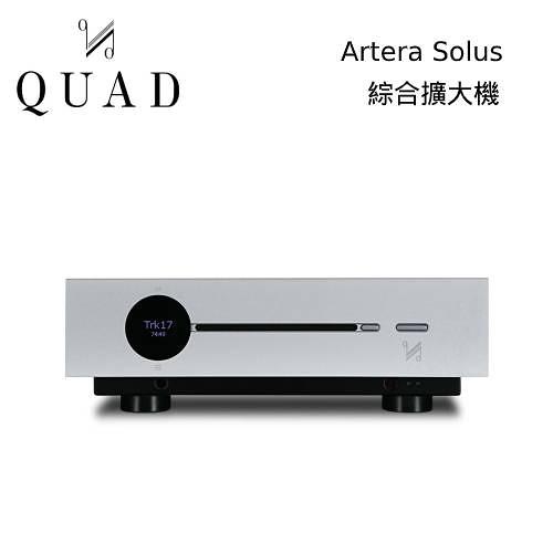 【結帳再折+24期0利率】QUAD 英國 綜合多功能播放 擴大機 ARTERA SOLUS 公司貨