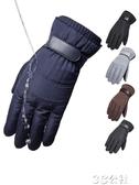 騎行手套 羽絨棉手套男冬季保暖摩托車騎行防水防寒加絨加厚戶外滑雪手套男 3C公社