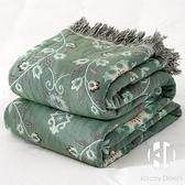 純棉紗布毛巾被雙人蓋毯夏季薄款被子單人毯子夏天午睡空調毯【Kacey Devlin】