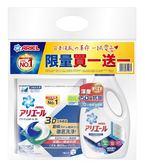 ARIEL超濃縮洗衣精送三效洗衣膠囊7入(洗衣精910克瓶裝+洗衣膠囊7入)