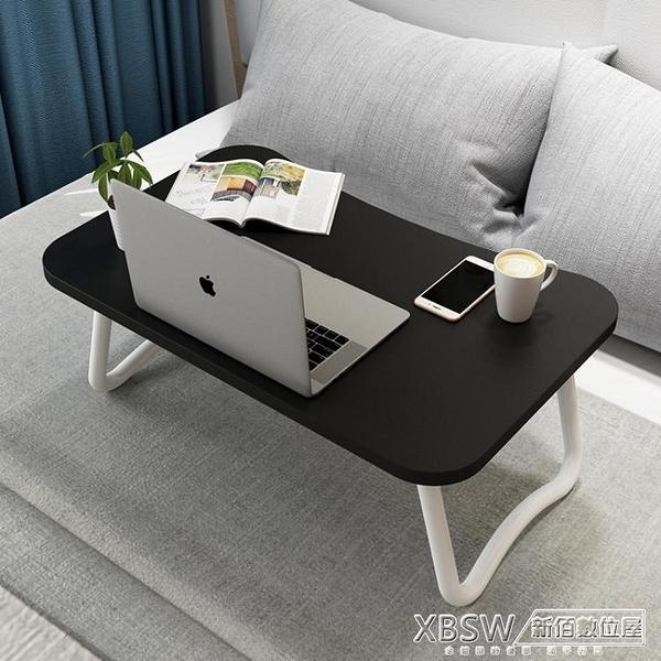 簡易床上小桌子家用可懶人懶人學生宿舍臥室學習書桌筆記本電腦桌CY『新佰數位屋』