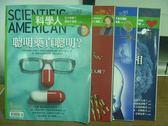 【書寶二手書T5/雜誌期刊_PJZ】科學人_93~96期間_共4本合售_聰明藥真聰明等