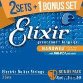 【缺貨】Elixir 電吉他弦 Nanoweb 三包裝(16542)(10-46)【Elixir弦/吉他弦】