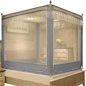 蚊帳三開門拉鍊方頂公主風1.5米1.8m床雙人家用蒙古包坐床紋帳 熊貓本