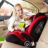 兒童安全座椅汽車用嬰兒寶寶車載簡易9個月-12歲便攜0-4檔isofix