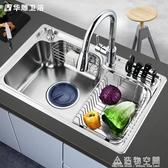 廚房水槽套餐304不銹鋼水池單盆水斗洗碗池加厚洗菜盆大單槽 NMS名購居家