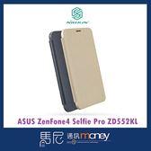 NILLKIN 星韵皮套/ASUS ZenFone4 Selfie Pro ZD552KL/手機殼/手機皮套【馬尼通訊】
