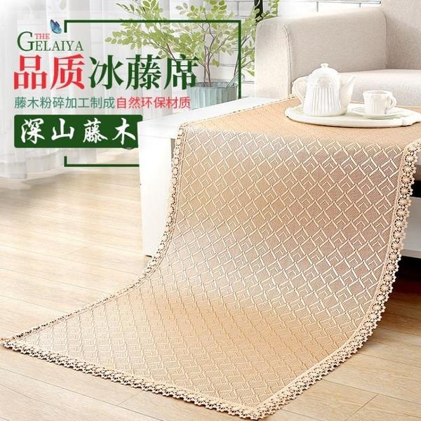 沙發墊夏季涼席涼墊歐式冰絲藤竹席子夏天款四季通用防滑套罩坐墊 印象家品