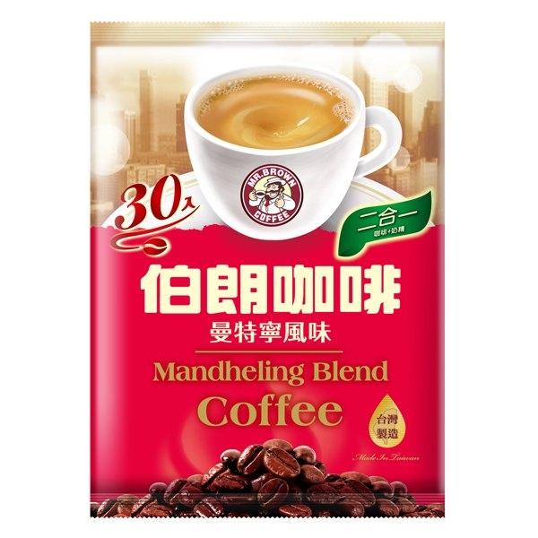 金車 伯朗咖啡-二合一曼特寧風味 (10.5gX30包入)/袋【康鄰超市】