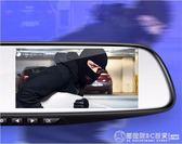 汽車載行車記錄儀前后雙錄高清夜視鏡頭新款無線倒車影像360全景    《圓拉斯3C》
