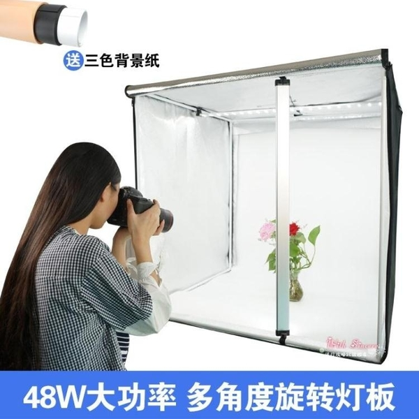 攝影棚 小型攝影棚80cm LED靜物拍攝柔光箱套裝拍照道具補光燈箱T