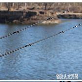 路亞竿套裝翹嘴桿水滴輪海桿拋竿釣魚竿學者遠投 JH1322『俏美人大尺碼』