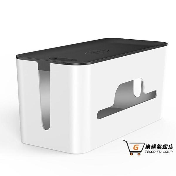 集線盒 綠聯電線收納盒整理數據線條大容量排插座充箱桌面電源線理集線盒