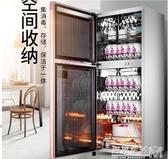 消毒櫃家用立式迷你小型雙門高溫不銹鋼商用消毒碗櫃大容量220V 卡布奇諾