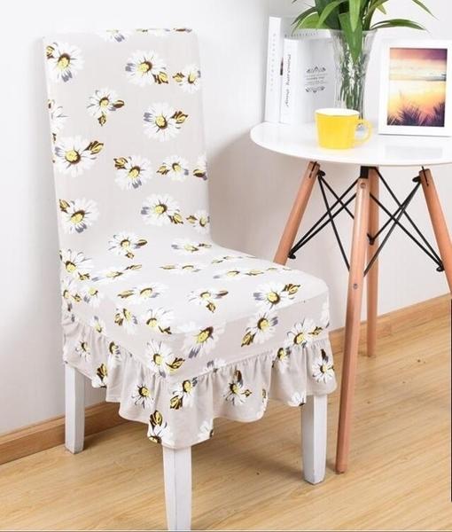 椅套 椅墊家用布藝彈力連體簡約現代餐桌凳子椅套定做靠背通用椅子套罩