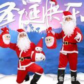 聖誕服裝 圣誕節服飾成人兒童圣誕老人服裝男女圣誕表演衣服演出套裝 CP4333【歐爸生活館】