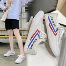 feiyue/飛躍女鞋大博文情侶帆布鞋女夏季2020新款小白鞋百搭板鞋 【草莓妞妞】