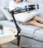 懸臂支架 綠聯床頭手機支架懶人懸臂架桌面直播宿舍床上用看電視switch通用 3C京都