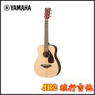 【非凡樂器】YAMAHA【JR2】旅行吉他/方便易攜帶/ 附琴袋、背帶、擦琴布、PICK / 公司貨保固