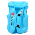 兒童救生衣 浮力背心充氣泳圈成人小孩泳衣防溺水馬甲 學游泳裝備 星河光年DF