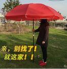 遮陽傘 大號折疊圓形戶外廣告遮陽太陽傘大雨傘擺攤傘防雨防曬沙灘傘3米JD 傾城小鋪