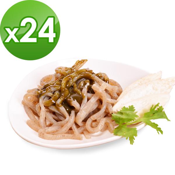 樂活e棧 低卡蒟蒻麵 海藻烏龍+4醬任選(共24份)