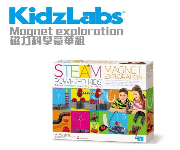 【4M】00-05535 磁力科學豪華組 Magnet Exploration