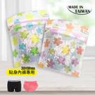 金德恩 台灣製造 一組2入 超細纖維 豔彩不染 攜帶型洗衣袋21x20cm (顏色隨機)