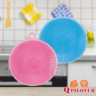 派樂 矽膠萬用清潔刷(1入) 硅膠鍋刷 洗碗刷 百潔布 菜瓜布 刷子 洗車刷 洗鞋刷 可重複使用