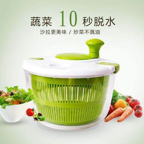 家用商沙拉蔬菜脫水器甩干機盆水果手動搖廚房甩水甩油籃洗菜神器