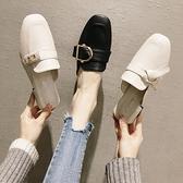 穆勒鞋小皮鞋涼拖拖鞋外穿包頭半拖鞋女穆勒鞋子【少女顏究院】