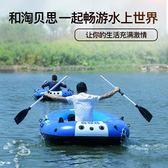 橡皮艇加厚充氣船硬底皮劃艇皮筏艇雙人沖鋒舟氣墊船釣魚船igo【PINKQ】