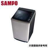 限量【SAMPO聲寶】16公斤 PICO PURE 變頻洗衣機 ES-KD16PS-S1