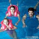 泳樂寶7代3氣囊游泳圈兒童加厚成人腋下圈寶寶3-6歲充氣大人裝備『新佰數位屋』