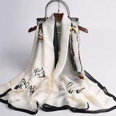 杭州絲綢薄款絲巾女百搭圍巾防曬披肩春秋夏季夏天中年媽媽款紗巾