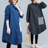 韓版休閒襯衫裙M-2XL2019秋季新款大碼女裝牛仔襯衣連衣裙R034-9637