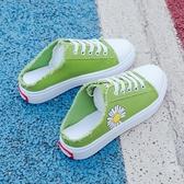 半拖鞋2020新款夏季半拖鞋女小皺菊無后跟百搭學生平底懶人鞋韓版帆布鞋 衣間迷你屋