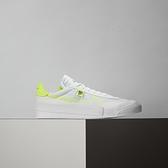 Nike Droptype Hbr WW 男鞋 白黃 基本 舒適 簡約 休閒鞋 CZ5847-100