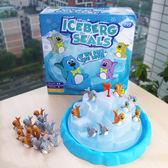 *粉粉寶貝玩具*益智桌遊~搖晃冰山海豹疊疊樂~趣味協調平衡遊戲 ~親子同樂互動玩具