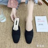 半拖鞋 2020夏季新款包頭涼拖鞋粗跟舒適韓版百搭時尚飛織一字型半拖鞋女 JX1752『優童屋』
