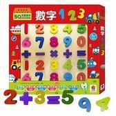 5Q木製積木益智遊戲板:數字123 (FFM2002-32)