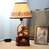 留聲機新中式復古台燈臥室床頭燈創意led可調光溫馨浪漫結婚禮物  只要小號igo