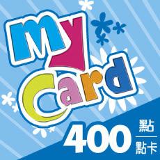 智冠科技 MyCard 400點 點數卡 - 可刷卡【嘉炫電腦JustHsuan】