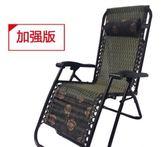 新年跨年鉅惠折疊椅午休辦公室休閒靠背椅藤椅jy老人陽台秋季懶人沙灘睡椅