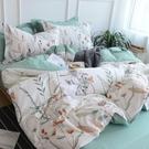 雙人床包兩用被四件組小清新雙人被套雙人床包可再裝入棉被dj